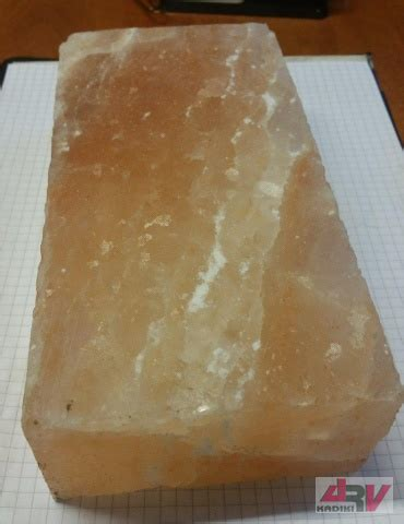 SIA KADIĶI-ARV : 7. Himalaju sāls ķieģelis