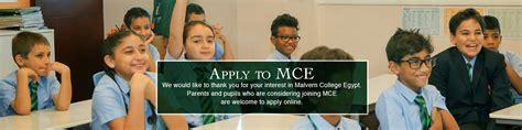 apply mce