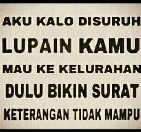 quotes lucu bahasa indonesia quotes lucu bahasa inggris