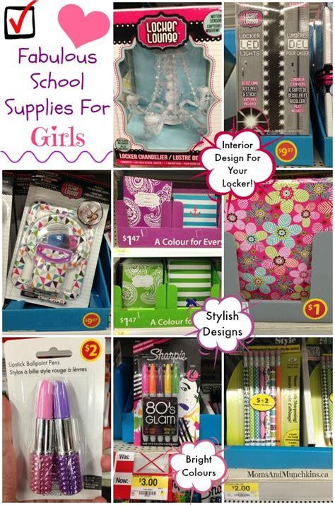 Locker Accessories Walmart Canada by Discount School Supply Deals Cool School Supplies