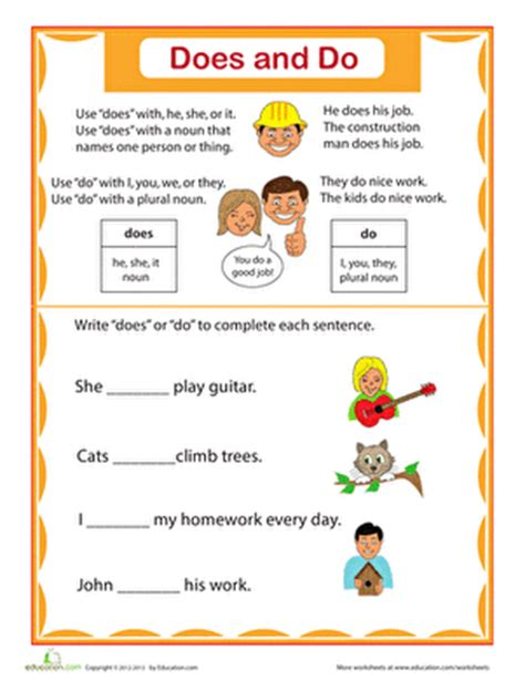simple verbs does and do worksheet education