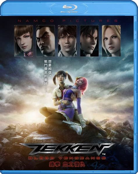 Tekken Blood Vengeance  Wine Fallensky's