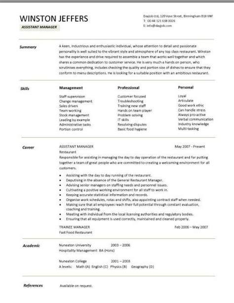 18300 restaurant manager resume template restaurant assistant manager resume templates cv exle
