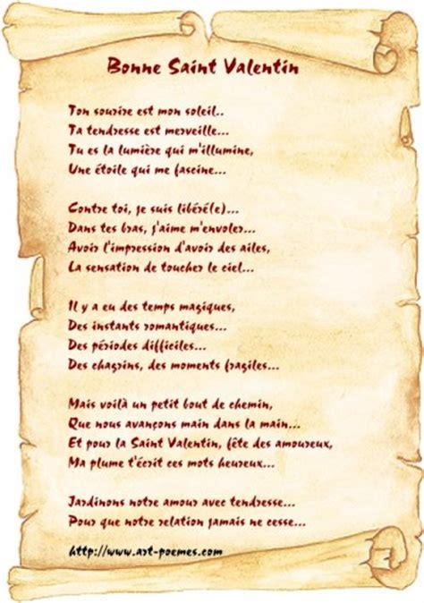 un petit poeme pour celui que j aime sisi82