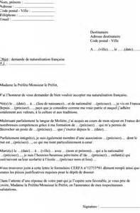 demande de nationalitã franã aise par mariage application letter sle exemple de lettre demande de nationalité