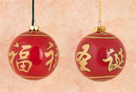 hand painted glass ornament chinese character home d 233 cor christmas ornaments
