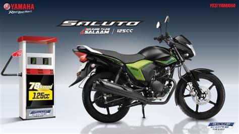 Yamaha Saluto Disc Brake Motorcycles At Rs 59000 /piece