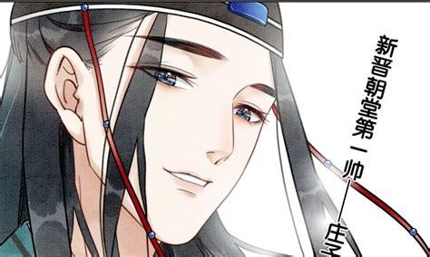 《朝堂有妖气》_预告-爱奇艺漫画