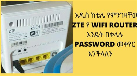 If you are still unable to log in, you may need to reset your router to it's default settings. Pasword Router Zte : HOW TO CHANGE ADMIN PASSWORD ON ROUTER(ZTE) - YouTube / If you are still ...