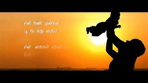 fathers love song  anbu chezhian youtube