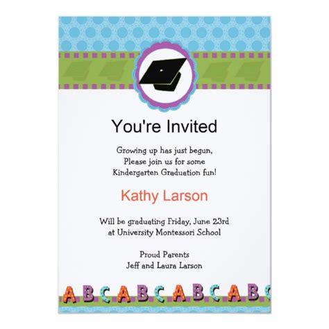 kindergarten graduation invitation zazzle 270 | kindergarten graduation invitation r85e0c21515934473a7a53dfbab145c9c zkrqs 540