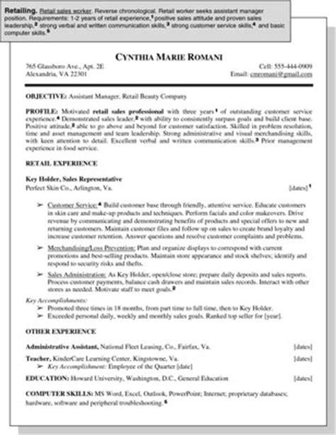 sle resume for a retailing position dummies