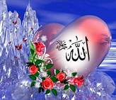 Beautiful Islamic Pictures Wallpapers