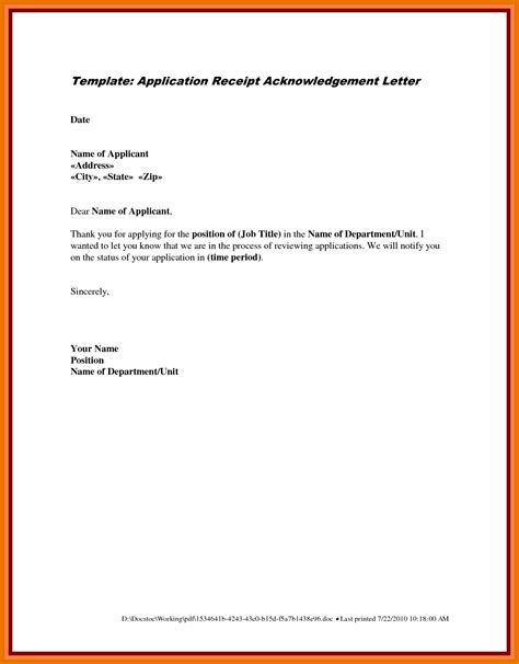 11277 simple application letter sle for any position simple application letter format for 28 images
