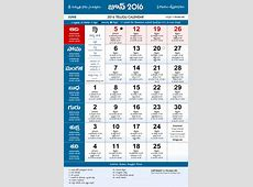 Telugu Calendar 2016 June PDF Print with Festivals