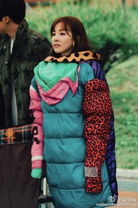 Sandara dara park (born november 12, 1984), is a south korean idol singer, actress, model, and host. SandaraBarCHINA on | Winter jackets, Fashion, Park photos