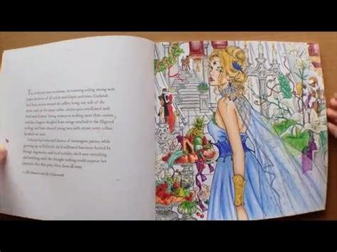 throne  glass colouring book  sarah  maas flipthrough