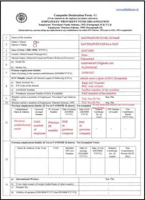 fill epf composite declaration form