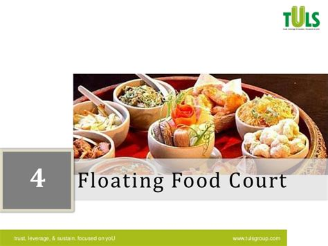 global city food court configuration mapping from tuls