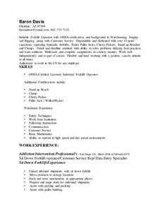 forklift operator resume sle baron davis forklift resume