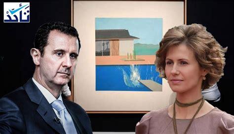 موت الرئيس في الحلم أو قتله تدل على ذهاب الهيبة و تدهور الأحوال. تَأكّدْ | بشار الأسد لم يشتر لزوجته لوحة (سبلاش) التي بيعت بـ 30 مليون دولار
