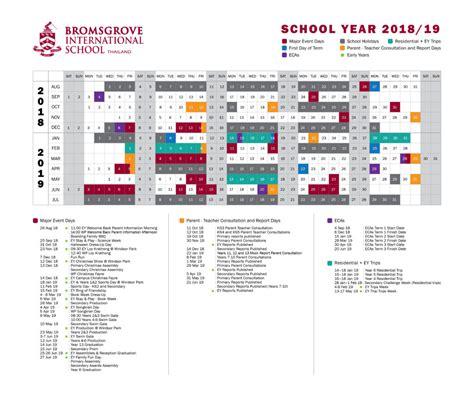 bromsgrove major event calendar bromsgrove