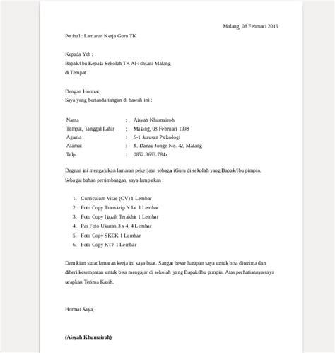 contoh surat keterangan pengalaman mengajar  kepala