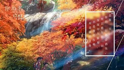 Wallpapers Anime Landscape Background Say Backgrounds Desktop