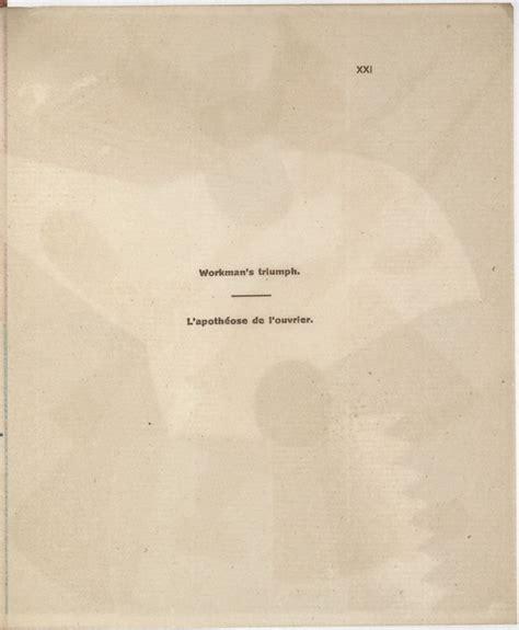 Vladimir Lebedev. Placard Russe 1917-1922. 1923 | Printing ...
