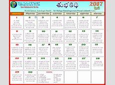 Telugu Calendar 2012 Telugu Calendar 2011 Telugu