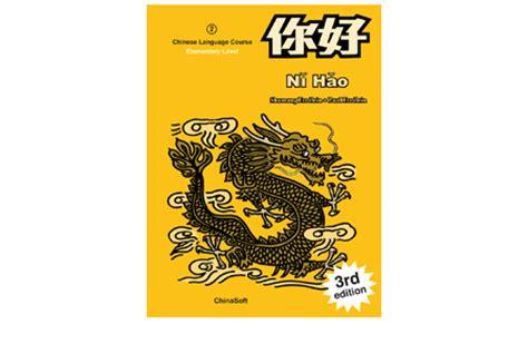 ChinaSoft Pty Ltd