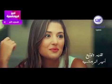 Lagu Arab Paling Baper Youtube