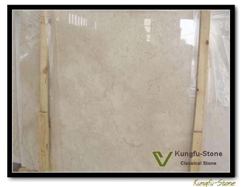 Crema Nova Marble Slab   Kungfu Stone Professional China