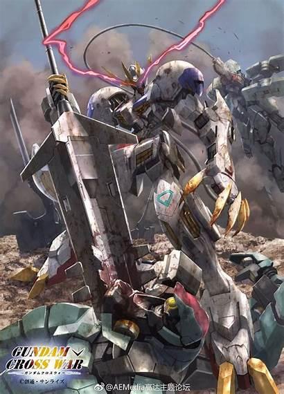 Gundam Barbatos Lupus Mobile Rex War Cross