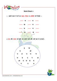 lkg worksheets images worksheets preschool