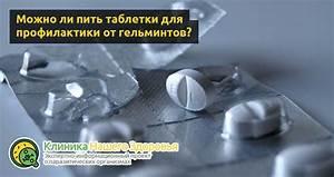Народные средства для профилактики заболеваний печени