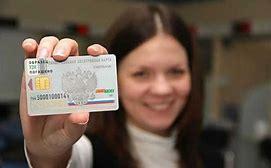 нужно ли менять паспорт после замужества если меняешь фамилию