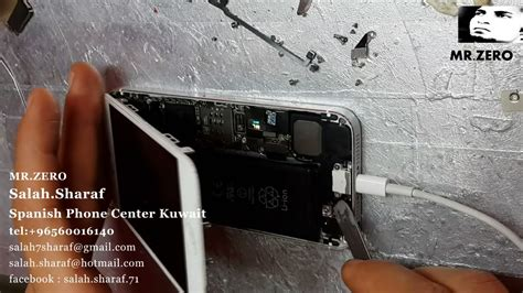 repair iphone   charging  battery drain