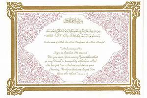 Social Invitations : Eid cards, Islamic greeting cards ...