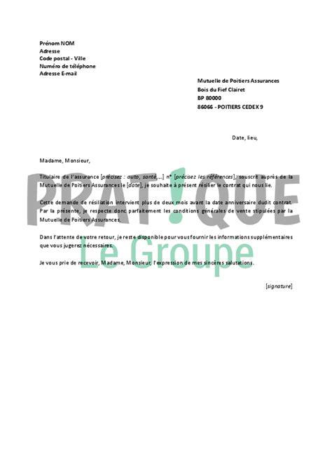 siege mutuelle de poitiers lettre de résiliation mutuelle de poitiers assurances