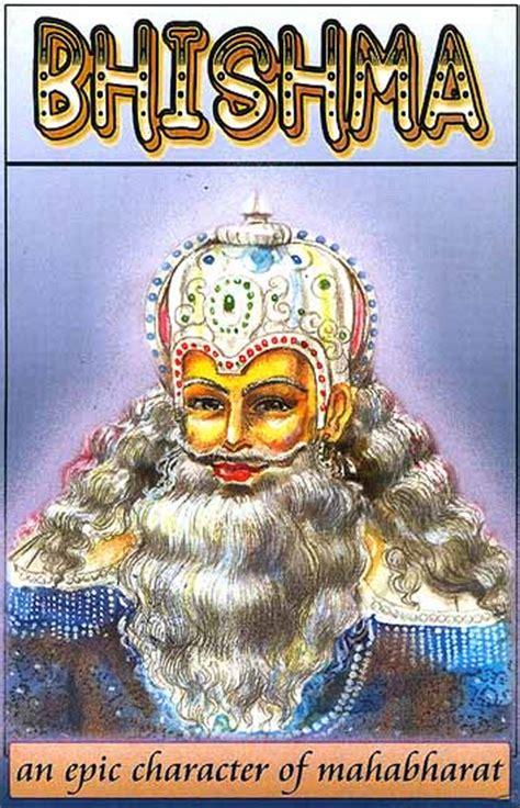 bhishma epic character  mahabharat