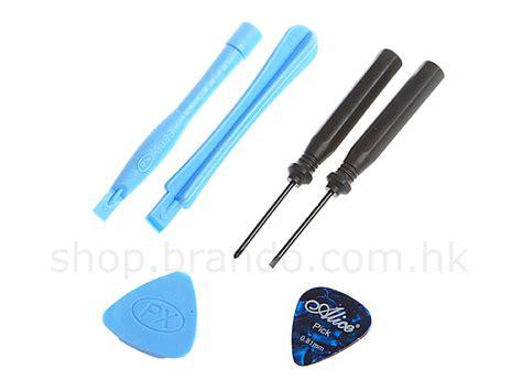 iphone tool kit iphone opening tools kit