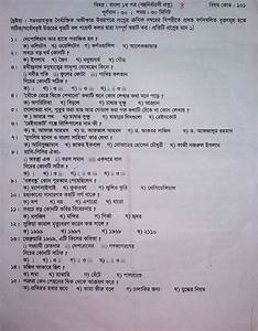 Hsc Bangla 1st Paper Suggestion 2020 With Question Paper