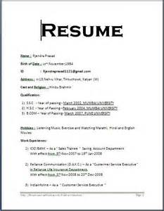 basic resume format for engineering students simple resume format whitneyport daily com