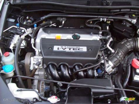 2008 Honda Accord Engine by 2008 Honda Accord Lx S Coupe 2 4 Liter Dohc 16 Valve I