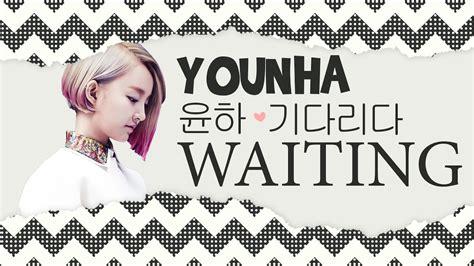 Waiting (vostfr)