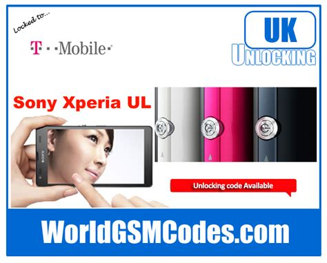 t mobile italy t mobile sony xperia ul network unlocking code to use in