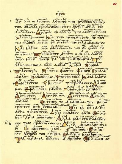 Latin Text Greek Sample Mss