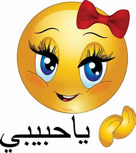 Cute Smiley Girl Face images