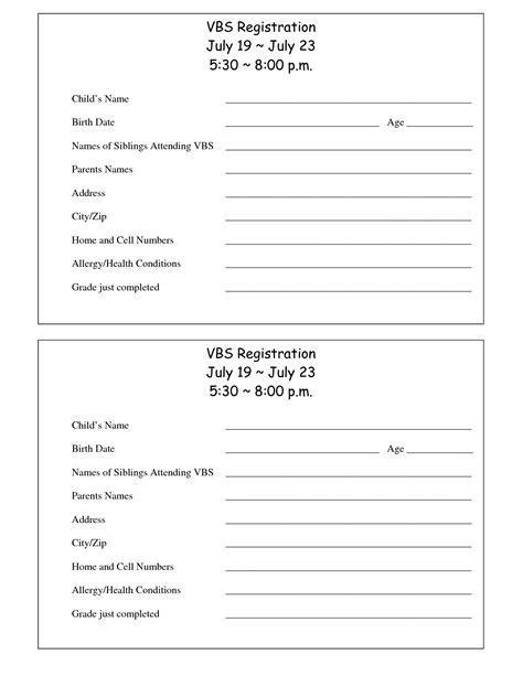 printable vbs registration form template conference